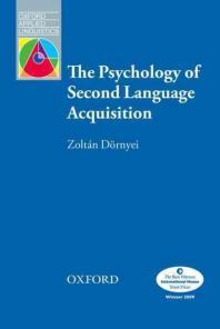 Psychology of Second Language Acquisition