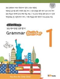Grammar Builder. 1
