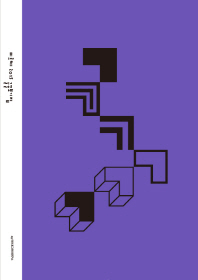 미르체 2015 글꼴보기집