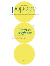 포포포 매거진(POPOPO Magazine)(2021 No.4)
