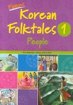 Famous Korean Folktales 1 (People)