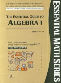 The Essential Guide to Algebra. 1