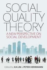 Social Quality Theory