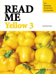 Read Me Yellow. 3