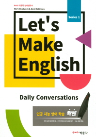 Let`s Make English: Daily Conversations