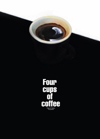 네 잔의 커피묵상(Four cups of coffee): 에스프레스 인 뉴욕