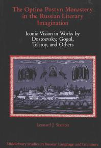 The Optina Pustyn Monastery in the Russian Literary Imagination; Iconic Vision in Works by Dostoevsky, Gogol, Tolstoy, and Others