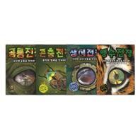 봄나무 전쟁 시리즈 [전4권] : 공룡전쟁, 곤충전쟁, 맹수전쟁, 상어전쟁