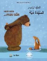 Herr Hase & Frau Baer. Kinderbuch Deutsch- Arabisch