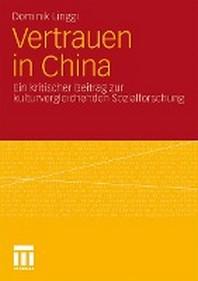 Vertrauen in China
