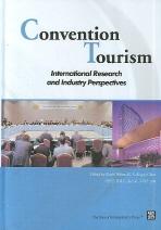컨벤션 투어리즘