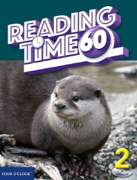 Reading Time 60. 2