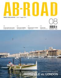 AB-ROAD 2016년 8월호