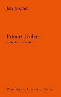 Primoz Trubar