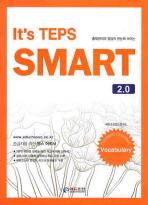 IT'S TEPS SMART 2.0: VOCABULARY