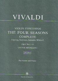 비발디 바이올린 협주곡 사계(Violin Concertos The Four Seasons)
