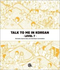 Talk To Me In Korean Level. 7