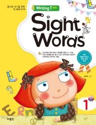 Writing T kids Sight Words(사이트 워드). 1