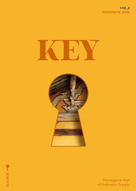 매거진 키(Magazine KEY)(2021 여름호 Vol.2)