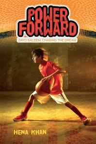 Power Forward, 1