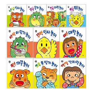 뽀뽀곰 아기놀이책 시리즈 1~10권 세트(스카프빔 증정) : 식사/응가/자장/ㅁ목욕/이 닦기/인사/대답/까꿍/