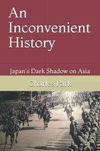 An Inconvenient History