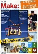 MAKE TECHNOLOGY ON YOUR TIME VOLUME01