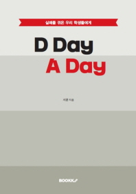 D Day A Day