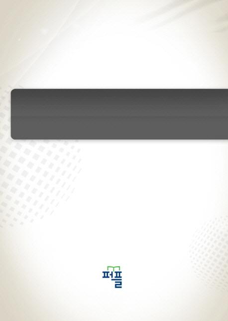 분노조절장애 자가 진단법에 관한 보고서