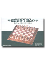 로얄클래식 체스(소)