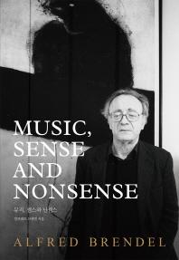 Music, Sense And Nonsense(알프레트 브렌델 뮤직, 센스와 난센스)