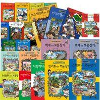 보물찾기 시리즈 : 세계탐험 만화 역사상식 세트 (전34권)
