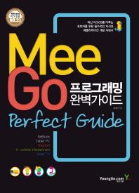 Mee Go 프로그래밍 완벽가이드