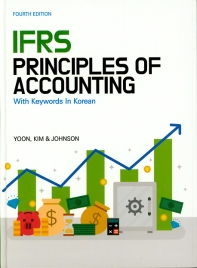 IFRS Principles Of Accounting
