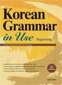 Korean Grammar in Use Beginnimg
