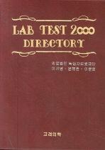 LAB TEST 2000 DIRECTORY