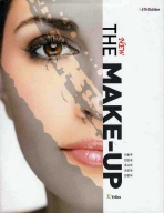 NEW THE MAKE UP(4TH EDITION)