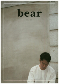 베어(Bear) Vol. 9: Book