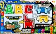 다이노 테라 알파벳 변신로봇