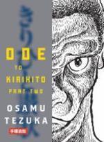 Ode to Kirihito, Part Two