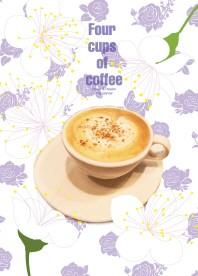 네 잔의 커피묵상(Four cups of coffee): 베이지 카푸치노