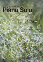 PIANO SOLO HYMN. 4: 재즈피아노 찬양 재즈 리하모니제이션 연주곡집