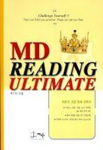 MD READING ULTIMATE