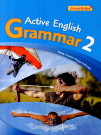 Active English Grammar. 2