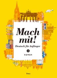 Mach mit 초급 독일어. 1