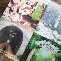 주리 그림책 컬렉션 세트