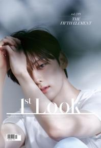 퍼스트룩(1st Look)(2021년)(Vol. 218)