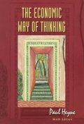 Economic Way of Thinking, 9/E