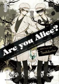 Are you Alice?(아 유 앨리스). 9