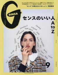 긴자 GINZA 2019.09